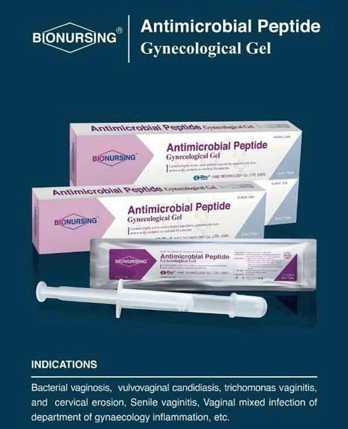 hpv gel treatment)