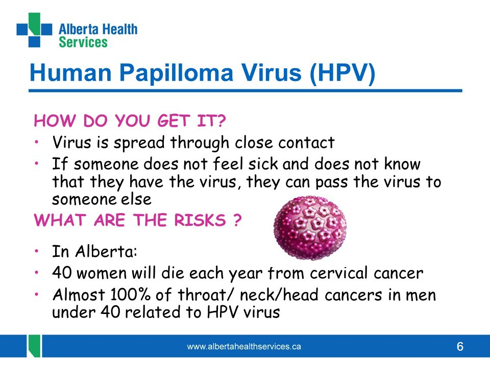 hpv virus how you get it