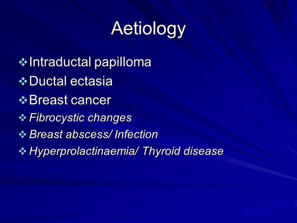 ductal papilloma ppt)