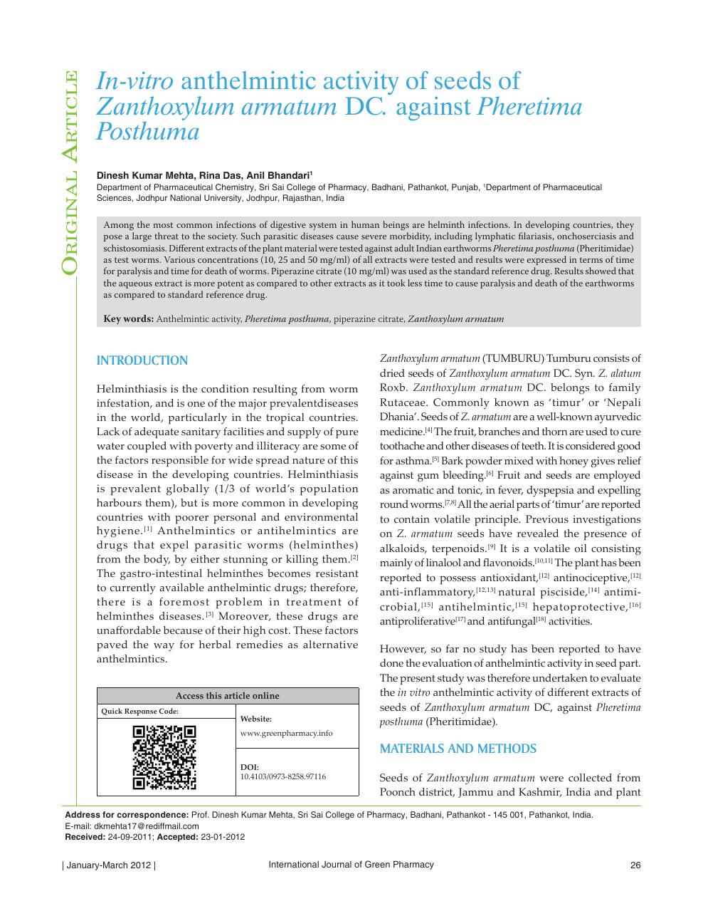 anthelmintic activity of earthworms