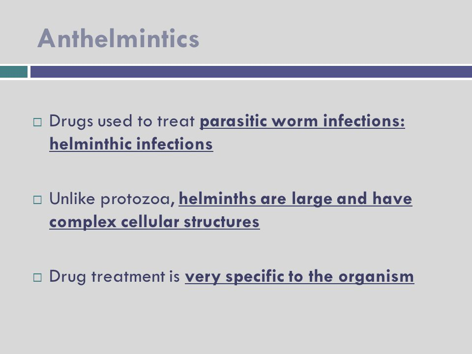 anthelmintic drugs pharmacology)