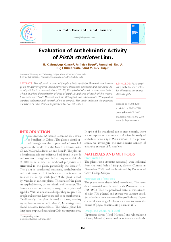 anthelmintic meaning pharmacy