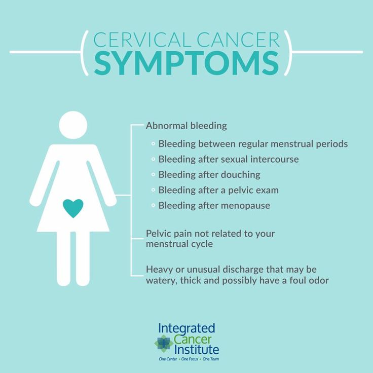 hpv vaccine and cervical cancer screening