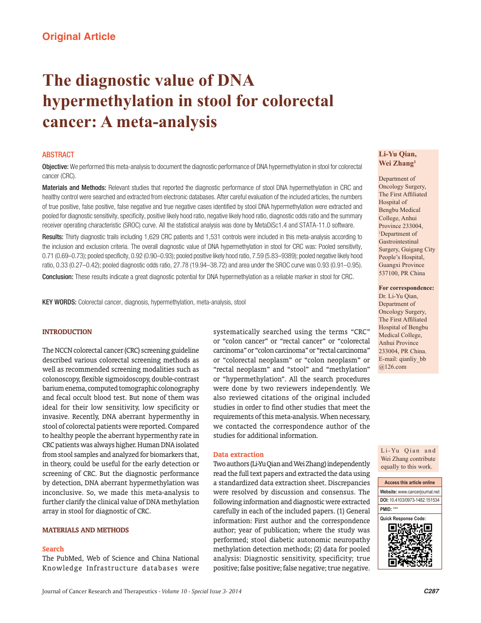 rectal cancer journal articles)