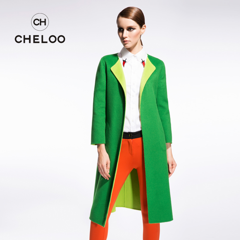 cheloo outfit